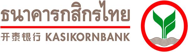 สินเชื่อส่วนบุคคลกสิกรไทย