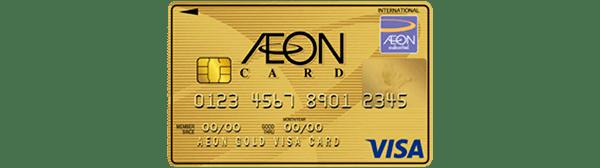 บัตรเครดิตอิออน